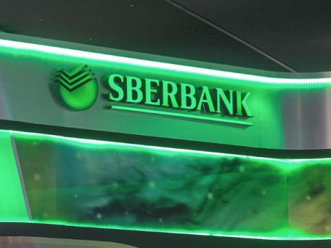 Новый день — новая утечка данных клиентов Сбербанка (1 млн записей)