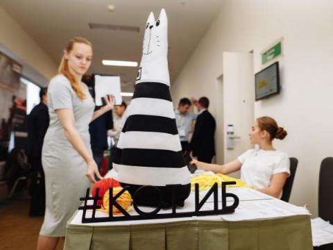 ИБ без бюджета – тема очередного Кода ИБ в Самаре.