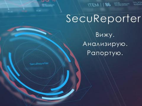 Zyxel представила новые функции сервиса SecuReporter