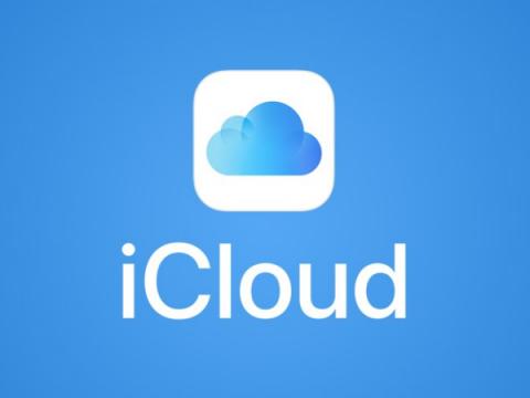 Apple сканирует фотографии в облаке на предмет эксплуатации детей