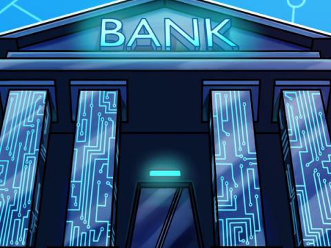 Банки приглашают присоединиться к апробации Fin-TrusT банкомат