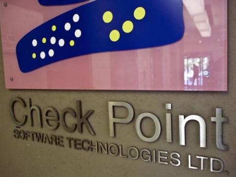 Межсетевые экраны Check Point прошли сертификацию ФСТЭК России