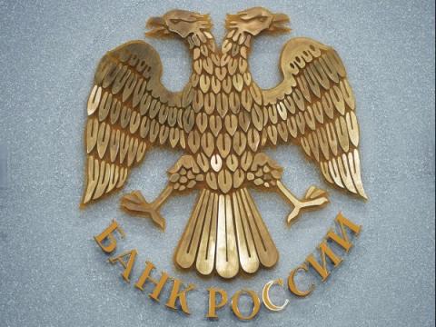 Банки компенсировали пострадавшим от краж организациям около 65 млн руб.