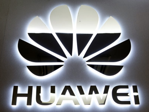 Внутренние документы Huawei доказывают отправку оборудования США Ирану
