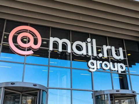 Данные сотрудников Mail.ru, включая гендиректора, утекли в Сеть