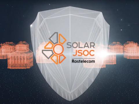 MaxPatrol SIEM помог Solar JSOC выявить десять целевых атак (APT)