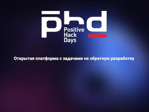 Positive Technologies открыла платформу для задач по обратной разработке