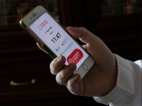Собянин обещает уничтожить данные приложения Социальный мониторинг