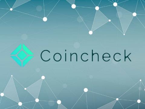 Один из доменов Coincheck попал в руки киберпреступников