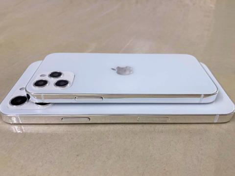 Apple отправит хакерам специальные iPhone для поиска уязвимостей