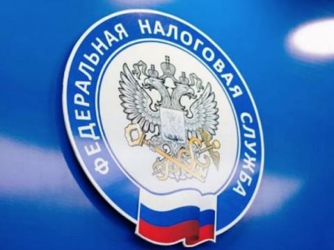 ФНС России предупреждает о фишинговых рассылках от своего имени