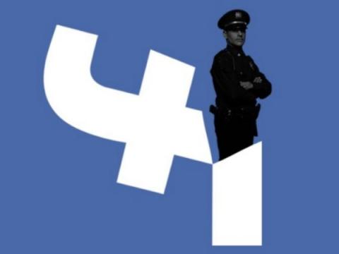 Квест Европола поможет полицейским добыть данные у Facebook