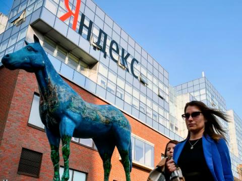 Власти просили Яндекс выдать данные пользователей более 15000 раз