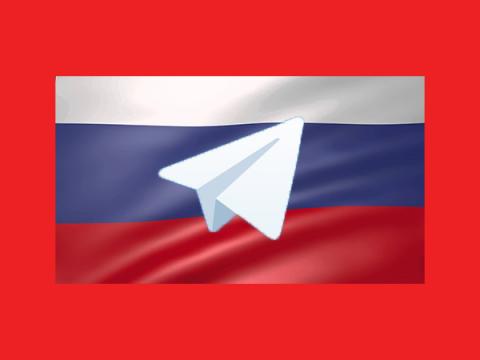 Свободен: Роскомнадзор и Генпрокуратура РФ сняли блокировку с Telegram