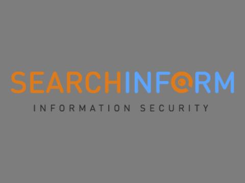 В СёрчИнформ FileAuditor появилась защита от изменений и утечек данных