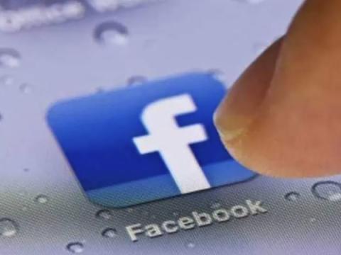 Данные 533 млн пользователей Facebook распространяются бесплатно