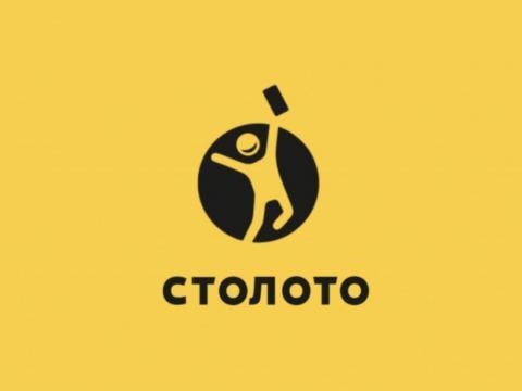В Рунете закрыто 3000 мошеннических сайтов, использующих бренд Столото
