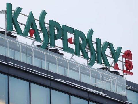 Лаборатория Касперского отзовёт свои жалобы на Microsoft
