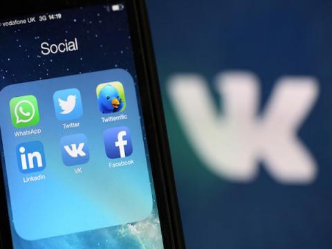 Пользователи ВКонтакте теперь могут выгрузить свои данные
