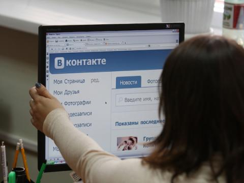 МВД будет мониторить посты людей в ВК, ища экстремистский контент
