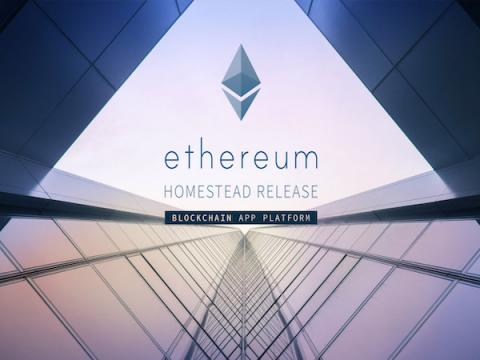 Уязвимость позволяла получать Ethereum из ничего