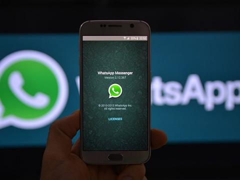 Найден способ прочитать удаленное сообщение в WhatsApp