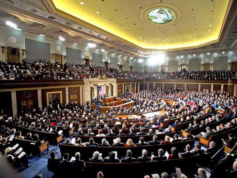 Bloomberg сообщил о брифинге по ЛК в палате представителей США