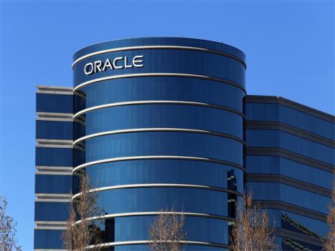 Oracle исправляет критически опасную уязвимость в OIM
