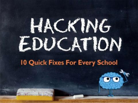 Министерство образования США отметило слабую киберзащищенность школ