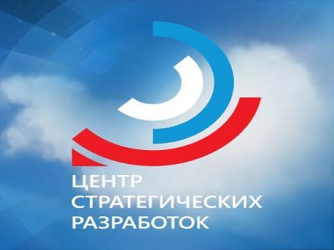 ЦСР пролил свет на будущее информационной безопасности России