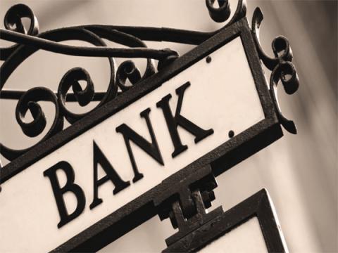 Расходы банков на кибербезопасность выросли на 15 %