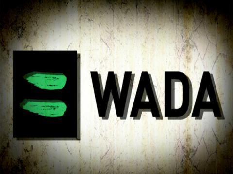 Fancy Bears продолжают атаковать WADA новыми обвинениями