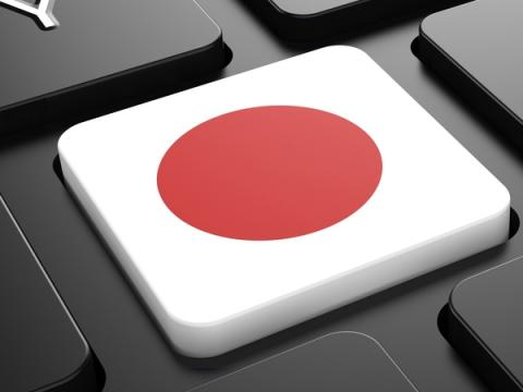 Япония также ложно проинформировала граждан об атаке ракетами