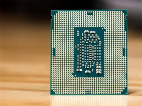 Подсистема Intel Management Engine была взломана переполнением буфера