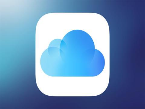 Разработка Элкомсофт позволяет получить доступ к данным в iCloud