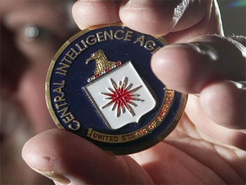 Инструмент OutlawCountry используется ЦРУ для атак на Linux-системы