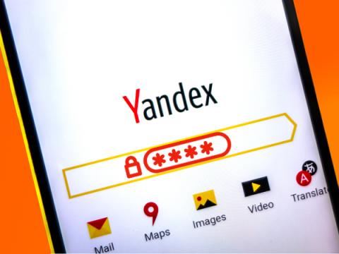 Яндекс будет предупреждать о компрометации пароля к аккаунту