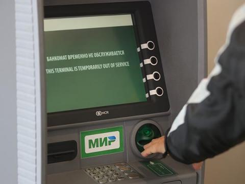 Число атак на банкоматы в России увеличилось