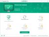 Обзор бесплатного антивируса Kaspersky Free