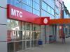 Solar Security подключил инфраструктуру МТС-Банк к сервису Solar JSOC