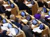 В Госдуме одобрили введение отчетов об утечках персональных данных