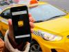 Банковский троянец атакует мобильные приложения для вызова такси