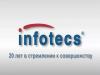 Из-за санкций США банки отказываются от закупок продукции ИнфоТеКС