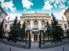 Со счетов ЦБ РФ похищено 2 млрд рублей
