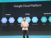 Check Point улучшил защиту Google Cloud Platform