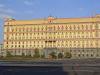 Код безопасности аккредитован в качестве испытательной лаборатории ФСБ