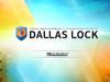 Выбор сертифицированных СЗИ от НСД для серверов и рабочих станций. Обзор продуктов Dallas Lock
