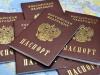 Регистрация в соцсетях по паспорту стала на шаг ближе к реализации
