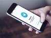 Уязвимость в Telegram раскроет правоохранителям телефоны пользователей