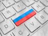 КИБ Сёрчинформ внесен в Единый реестр отечественного ПО